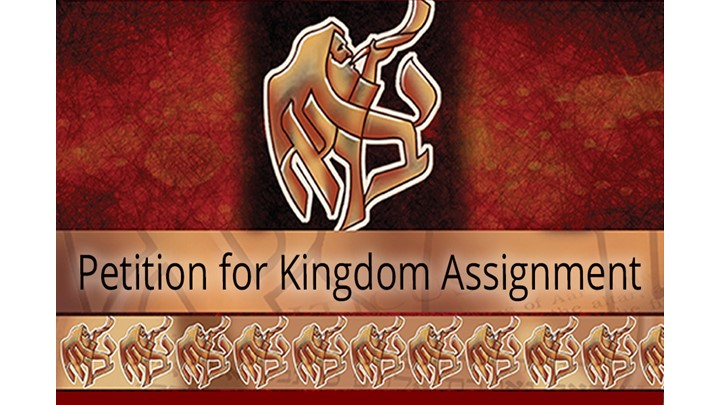 Petition Your Kingdom Assignment - with Candace Long (MBA)